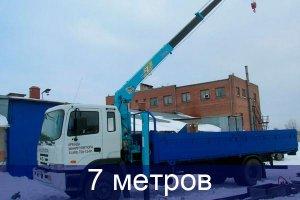 аренда манипулятора 6 метров