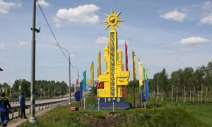 заказ манипулятора в Солнечногорске Московской области
